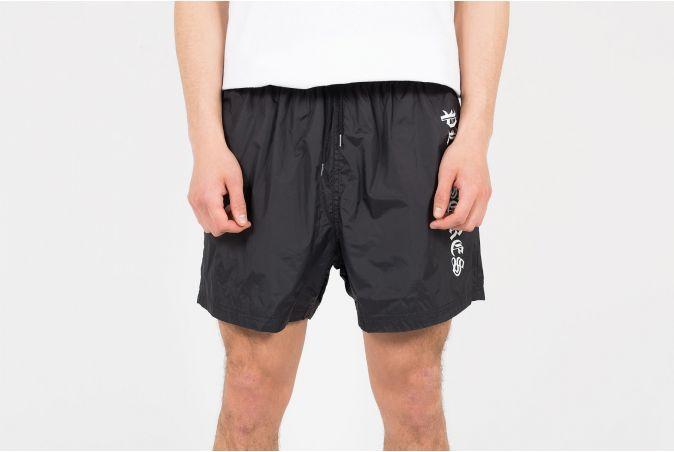 Cult Shorts